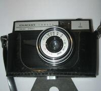 SMENA SYMBOL Vintage Russian LOMO 35 mm