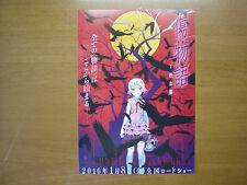 KizumonogatariⅠ MOVIE FLYER Mini Poster Chirashi Japanese 27-12