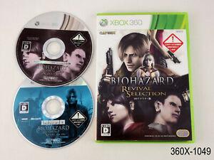 Biohazard Revival Selection HD Remaster Xbox 360 Japanese Import JP Rg US Seller