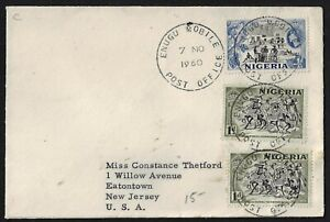 NIGERIA 1960 TO US TPO TRAVELING POST OFFICE ENUGU MOBILE OFFICE ON COVER