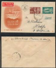 Israel 30 Eckrand oben & 31 TAB, 1950,  FDC als Express - Brief nach Haifa #l449