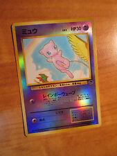NM JAPANESE Pokemon MEW Card RAINBOW ISLAND Promo Set Southern/Tropical Reverse