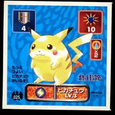 POKEMON STICKER Carte JAPANESE 50X50 1996 NORMAL N° 025 PIKACHU