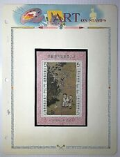 Stamps: Republic Of China (Taiwan), Block Of 4; Unused