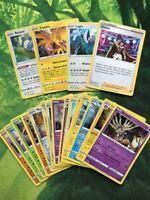 Pokemon Farbenschock Holo Rares Karten Auswahl /185 Boosterfrisch Vivid Voltage