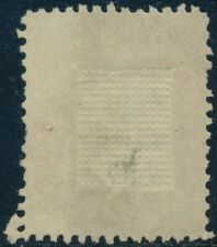 """#85-C-E2 """"X"""" Grill 11x14mm On Stamp Size On Wove Paper; Perf 12 Bq8276"""