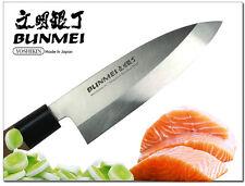 "GLOBAL-BUNMEI Sushi Deba Fillet Knife 5.4"" Thickness 3mm (Single Blade)"