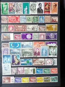 COLLECTION OF REPUBLIC OF IRELAND IRISH EIRE STAMPS