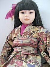 """Pauline Limited Edition Doll Michiko Asian Doll 22""""  Japanese Inspired Signed"""