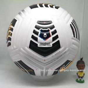 Nike Flight RPL CQ7328-100 Official Match Soccer Football Ball 2020-2021, size 5