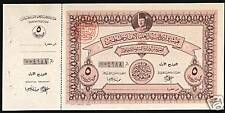 PALESTINE 5 POUNDS 1948 RARE UNC WAR FUND EGYPT ISRAEL CURRENCY MONEY BILL NOTE