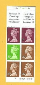 GB 1999  £1 FOLDED BOOKLET - FH43  Cylinder Q6 (Pane Y1667l) - Complete MNH