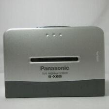 Портативный кассетный плеер