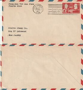 US 1948 5 CENT PS FLOWN COVER SAN JUAN PUERTO RICO TO LAKEWOOD NEW JERSEY