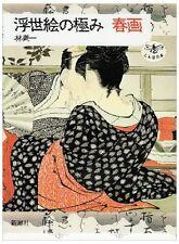 Japanese Woodblock Prints Erotic Art Shunga Ukiyoe Shinchosha