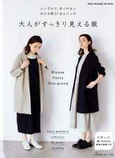 Blouse Pants One Piece for Adults - Japanese Craft Book