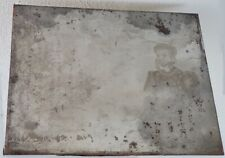 Vintage Steel Engraving Plate Mary Queen Of Scots & Partial 1568 Letter