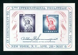 US 5th international Philatelic EX. 1956 SC 1075  MNH  VF