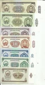 MONGOLIA FULL SET 1966. 100-50-25-10-5-3-1  TUGRIK. DIFF DATES. UNC.  8RW 02DES