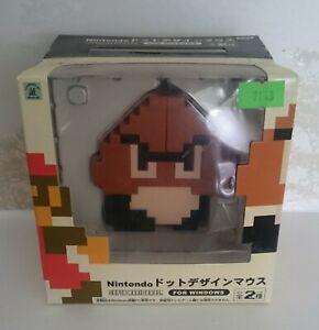 Banpresto USB Mouse - Super Mario - Goomba 8-Bit Design (NES) - Boxed & Unopened