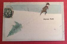 CPA. Illustrateur F. WIELSCH. 1907. Joyeux Noël. Petit Garçon tirant un Sapin.