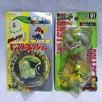 TAKARA TOMY Pokemon Monster Collection Chikorita Bayleef Meganium Set Unused
