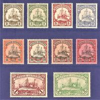 DR Colonies Dt. OSTAFRIKA Reich Rare WW1 Stamp 1901 Kaiser Yacht Ship Service