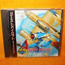 VINTAGE 1991 90s SNK NEO-GEO CD GHOST PILOTS WAR SHOOTING GAME RARE