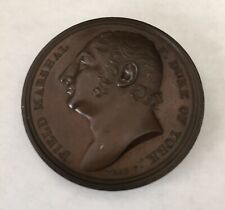 1813 Duke of York British Mudie Medal #11 Presentation of Colours BHM 769