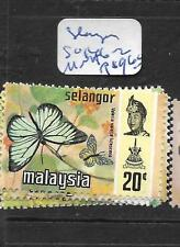 MALAYA   SELANGOR  (PP1007B)  BUTTERFLY  SG  146-152    MNH