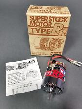 Tamiya Super Stock Type RR Motor Limited Release 49260 NIP Rare