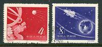 China 1958 PRC S25 Satellite Short Set Scott #379-80 VFU S380