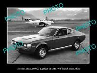 OLD LARGE HISTORIC PHOTO OF 1976 TOYOTA CELICA 2000 GT LAUNCH PRESS PHOTO