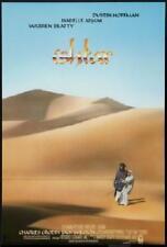 Ishtar Movie Poster 24in x 36in
