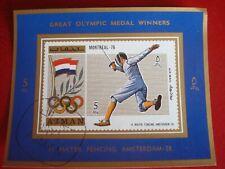 AJMAN - OLYMPIC MEDAL WINNERS 3 - MINISHEET - UNMOUNTED USED MINIATURE SHEET