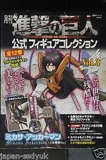 JAPAN Monthly Attack on Titan / Shingeki no Kyojin Figure Collection 3 MIkasa