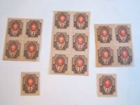 1917 RUSSIA STAMP SCOTT #131 MINT 3 BLOCKS & 2 SINGLES - MNH - OFC - D1
