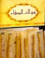 15 sticks of sewak/siwak/miswak/meswak al safaa natural islamic toothbrush