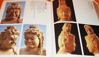Buddha Sculpture classroom book japanese japan buddhist buddharup statue #0298