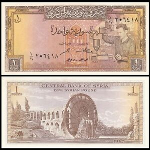 Syria 1 Pound 1967 P-93b - UNC
