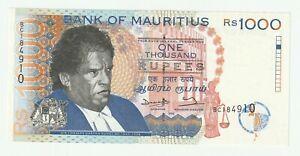Mauritius 1998 1000 Rupees P.47 prefix UNC Rare