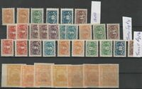 Russia  1925 Selection of Postage Due stamps, MH-MNH