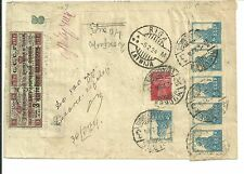 RUSSIA 1924 CONTROL EXCHANGE COVER TO RIGA