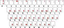 Sticker adesivi adesivo lettere keyboard tastiera trasparente cirillico russo