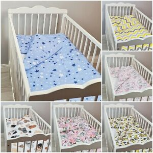 2pcs BEDDING SET BABY for crib cot cot bed PILLOWCASE DUVET COVER STARS ANIMALS
