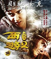 "Stephen Chow ""Journey to the West: Demon Chapter"" 3D Region A Blu Ray"