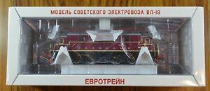 HO EUROTRAIN ELECTRIC LOCO VL-19 POLAR EXPRESS SZD USSR NEW