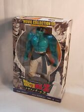 "Dragon Ball Z Movie Collection 17 Bojack 2006 DBZ 10"" Figure New in Original Box"