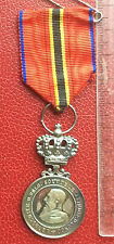 Congo Belge  -Très Belle Médaille décernée par la société royale des Sauveteurs