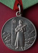 Rare! Soviet USSR Medal For Distinction in Guarding the State Border of the USSR